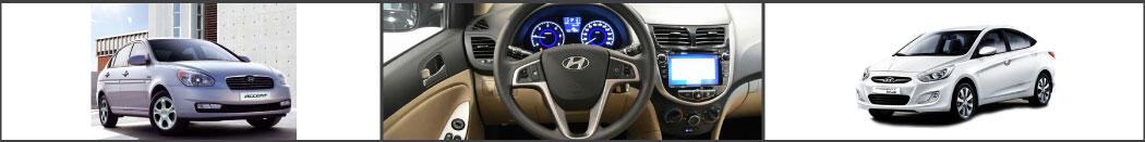 Hyundai Accent - Blue - Era Çıkma Parça, Hyundai Accent - Blue - Era Çıkma Yedek Parça, Hyundai Accent - Blue - Era Hurdacı, Hyundai Accent - Blue - Era Orijinal Çıkma Yedek Parça, Hyundai Accent - Blue - Era Orjinal Çıkma Parça, Hyundai Accent - Blue - Era Yedek Parça, Hyundai Accent - Blue - Era Parça