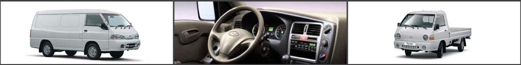 Hyundai H100 Çıkma Parça, Hyundai H100 Çıkma Yedek Parça, Hyundai H100 Hurdacı, Hyundai H100 Orijinal Çıkma Yedek Parça, Hyundai H100 Orjinal Çıkma Parça, Hyundai H100 Yedek Parça, Hyundai H100 Parça